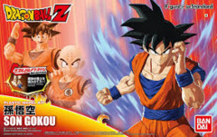 Dragon Ball Z Figure-rise Son Goku