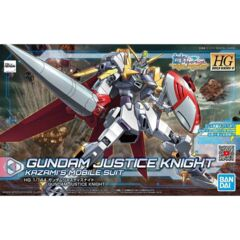 HDBD:R Gundam Justice Knight