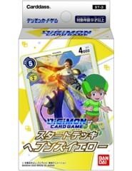 Digimon Card Game English Starter Deck Yellow