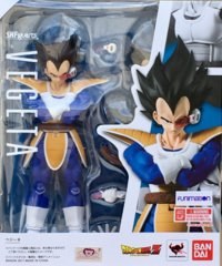 S.H. Figuarts - Dragon Ball Z Vegeta (Scouter)