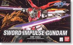 Sword Impulse Gundam HG 1/144