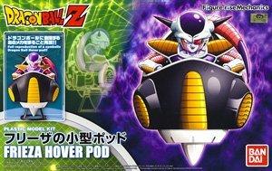 Dragon Ball Z Figure-rise Frieza Hover Pod