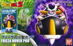Dragon Ball Z Figure-rise Frieza Hover Pod