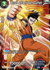 Burst Attack Son Gohan - P-049 - Promotion Cards