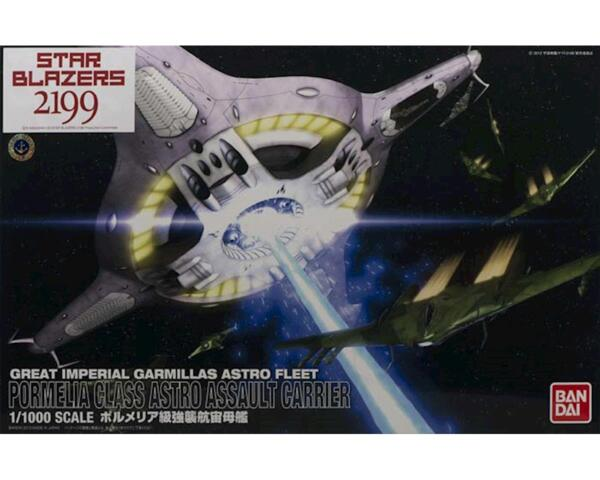 Bandai 1/1000 Starblazers 2199 Series: Great Imperial Gar