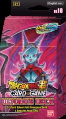 Dragon Ball Super - Expansion Set 16: Ultimate Deck