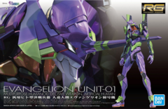 RG MULTIPURPOSE HUMANOID DECISIVE WEAPON ARTIFICIAL HUMAN EVANGELION UNIT-01