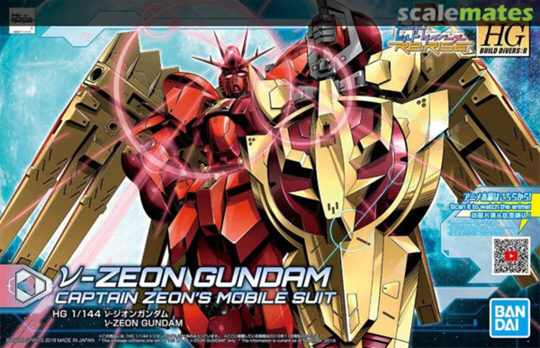 V-Zeon Gundam Captain Zeons Mobile Suit