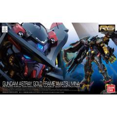Gundam Astray Gold Frame Amatsu Mina RG 1/144