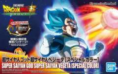 Dragon Ball Z Figure-rise Super Saiyan God Super Saiyan Vegeta (Special Color)