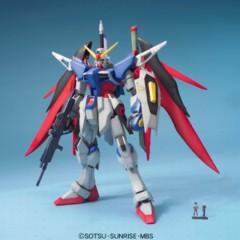 HG - 1/100 #08 Destiny Gundam