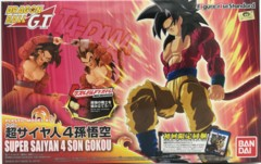 Dragon Ball Z Figure-rise Super Saiyan 4 Son Gokou