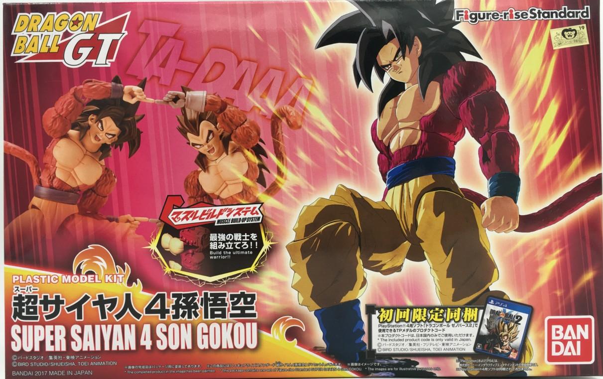 Dragon Ball Z Figure-rise Super Saiyan 4 Son Gokou