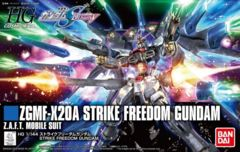 HG Cosmic Era 1/144 Strike Freedom Gundam