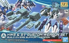 HWS & SV Custom Weapon Set HG 1/144