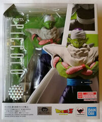 S.H. Figuarts - Dragon Ball Z Piccolo (Animation Color)