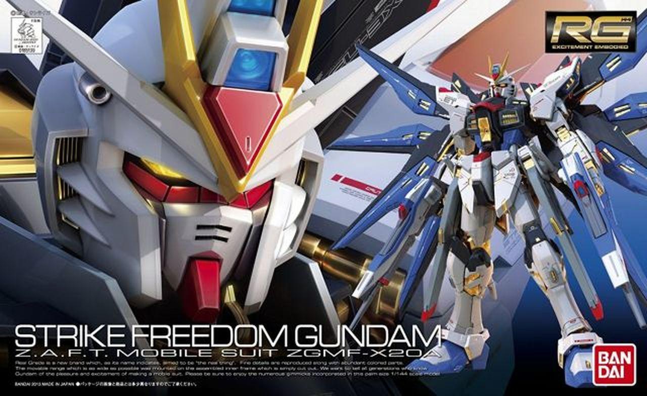 RG - 1/144 #14 ZGMF-X20A Strike Freedom Gundam