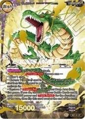Dragon Ball / Miraculous Arrival Shenron