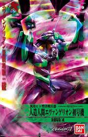 HG Evangelion 01 (New Movie HA Ver.) Model Kit