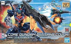 HGBD:R 1/144 CORE GUNDAM II (TITANS COLOR)