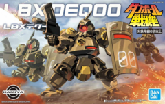 LBX Deqoo Bandai Model Kit