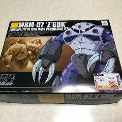 HG 1/144 - Gundam Z Gok Principality of Zeon Mass Production Type Amphibious Mobile Suit Gundam
