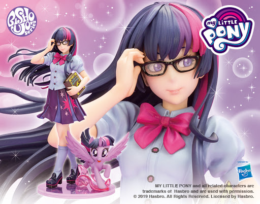 My Little Pony ~ TWILIGHT SPARKLE BISHOUJO STATUE ~ MLP Kotobukiya Koto