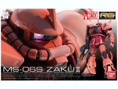 RG - 1/144 #02 MS-06S Zaku II