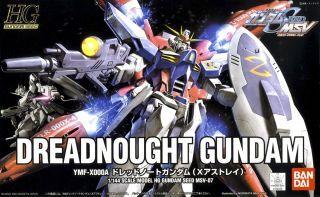 HG 1/144 #45 0 Gundam Operation Mode