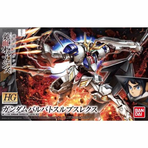 Orphans HG 1/144 Gundam Barbatos Lupus