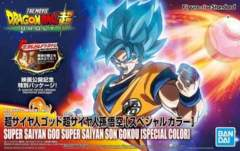 Dragon Ball Z Figure-rise Super Saiyan God Super Saiyan Son Goku (Special Color)