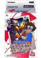 Digimon Card Game English Starter Deck Red
