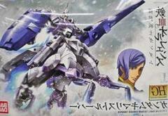 HG 1/144 - Gundam Kimaris Trooper (Iron Blooded Orphans)