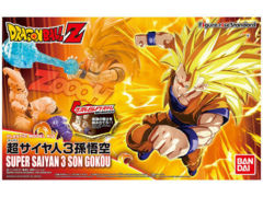 Dragon Ball Z Figure-rise Super Saiyan 3 Son Goku