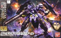 Kimaris Vidar Gundam HG 1/144