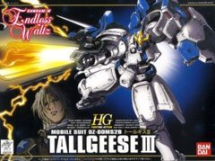 Gundam Tallgeese III HG 1/144
