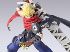 Final Fantasy Bring Arts Cloud Strife ( Kingdom Hearts Another Form Variant)