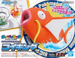 Pokemon Big Model Kit - Magikarp