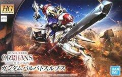 HG 1/144 #44 Gundam Barbatos Lupus