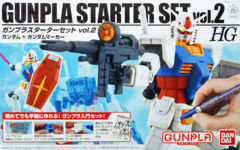 Gunpla Starter Set Vol. 02