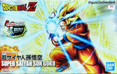 Dragon Ball Z Figure-rise Super Saiyan Goku