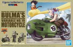 Figure-rise Mechanics Bulma's Variable No.19 Motorcycle
