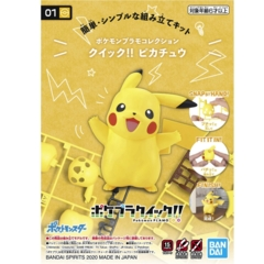 Pokemon Model Kit Quick!! 01 PIKACHU