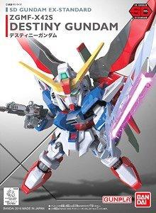 EX-Standard 009 Destiny Gundam