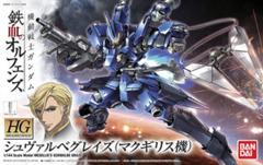 HG 1/144 - Gundam Mcgilli's Schwalbe Graze