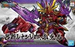 Gundam SD Sangoku Soketsuden Lu Bu Sinanju & Red Hare Model Kit