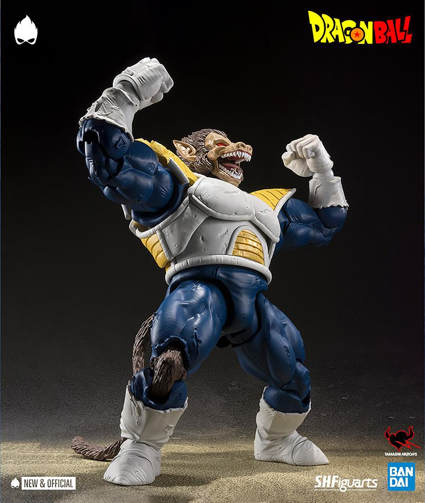 S.H. Figuarts Dragon Ball Z Great Ape Vegeta Deluxe Oversized Figure