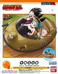 Dragon Ball Vol.2 Ox-King's Vehicle