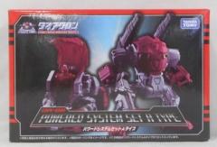 Transformers Diaclone 1/60 Scale DA-03 Powered System Set B
