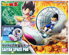 Dragon Ball Z Figure-rise Saiyan Space Pod